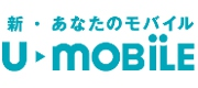 U-mobileのスマホセット 取扱い端末セット一覧